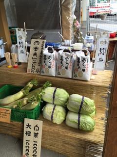登米物産直売所 年末感謝祭in仙台