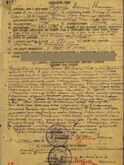 Руденко В.И.jpg