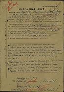 Наградной лист Дьяконова В.А.jpg