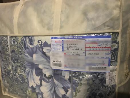 東京都からの寄付です!
