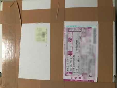 10/10神奈川県の佐和橋さんから羽毛ふとんが届きました