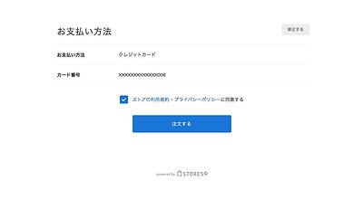 スクリーンショット 2018-09-08 17.43.02.jpg