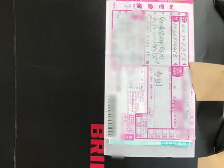 東京都からのお布団です