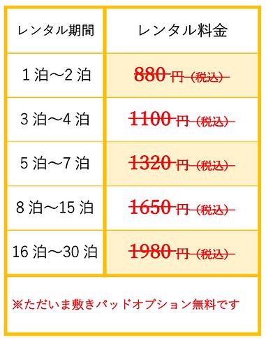 スクリーンショット 2021-04-02 23.11.14.png