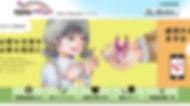 スクリーンショット 2019-02-04 17.18.27.jpg