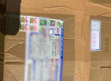 令和2年8月 広島県から布団が届きました