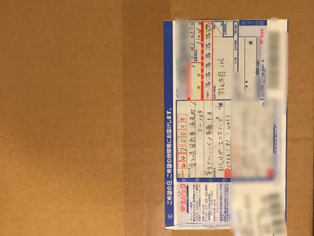 2019.11月神奈川県から羽毛ふとんが届きました