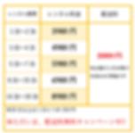スクリーンショット 2020-06-14 1.27.25.png
