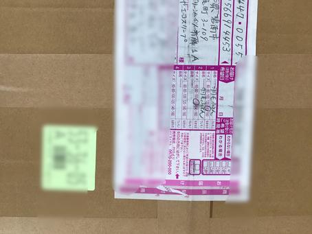 令和2年3月 東京都井出さんからです
