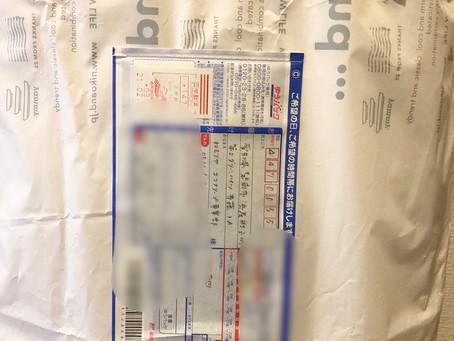 埼玉県からリサイクル羽毛布団の寄付が届きました