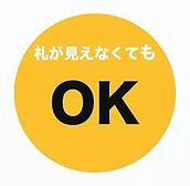 スクリーンショット 2021-01-18 16.03.13.png