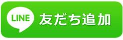 スクリーンショット 2021-02-03 9.21.38.png