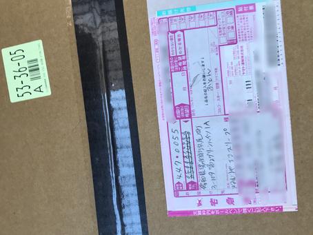 2019.11月 東京都県から羽毛ふとんが届きました