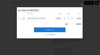 スクリーンショット 2018-09-08 17.37.53.jpg