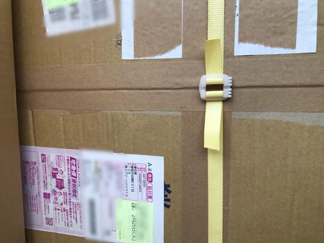 東京都より令和2年の2月羽毛ふとんの寄付が届きました
