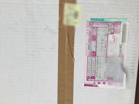 千葉県から羽毛ふとんが届きました