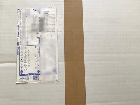 2019. 11月神奈川県から羽毛ふとんが届きました