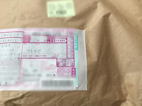 東京都の津村さんからお布団届きました
