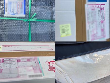 令和2年11月羽毛ふとんのリサイクルが届きました