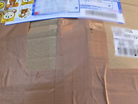 11/2 石川県の村井さんから羽毛ふとんが届きました