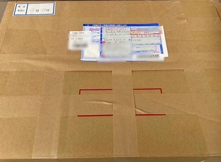 令和2年9月 神奈川県からです♪