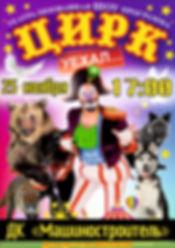 Плакат А2_1.jpg