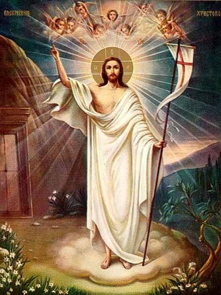 6ème dimanche de Pâques