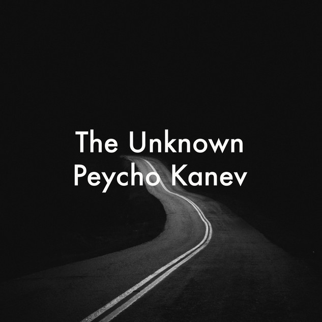the unknown.jpg