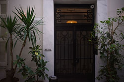 Shila_Entrance.jpg