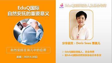 01 Doris.png