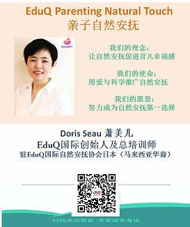 Doris 简介 2020.5.jpg