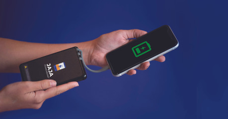 jaja-batterie-et-smartphonejpg