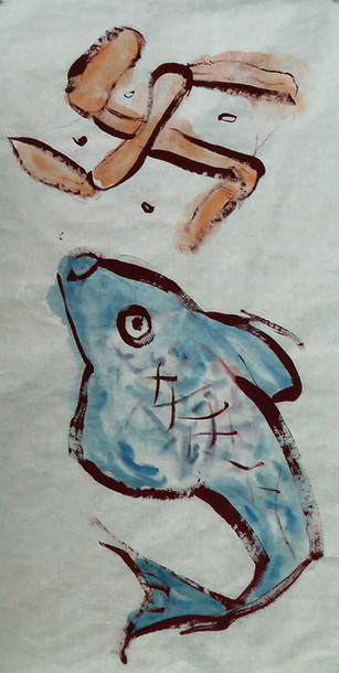 Sketch for Padua Performance 'Bread Swastik and Fishes'