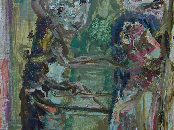 The Fish, detail