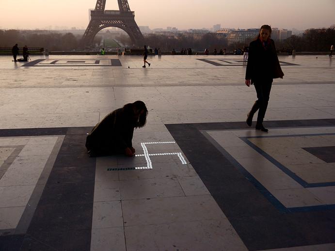 Swastik Performance Paris