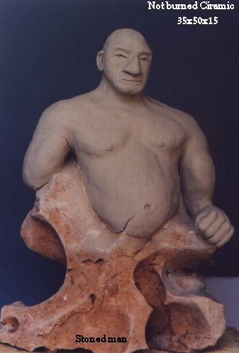 Человек-Камень איש האבן