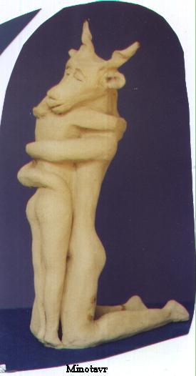 Минотавр מינוטאורוס