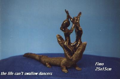 Танцующих Жизнь не Проглотит ריקוד חיים