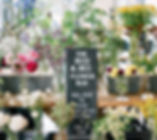 flower_bar_for_wedding_events__event_act