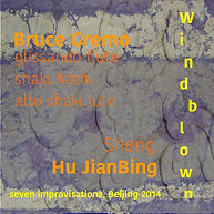 HuJianBing BruceGremo2014 Beijing.jpg