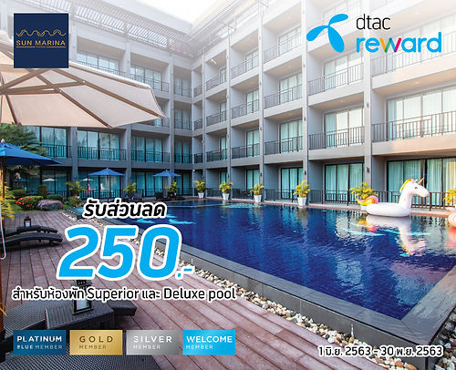 AW Sun Marina Cha-am Hotel_Online-01.jpg