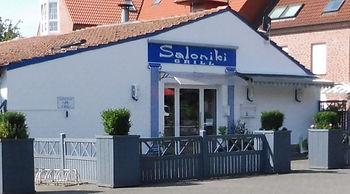 Saloniki Imbiss.JPG