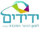 לוגו ידידים_edited.jpg