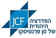 JCF Hebrew_2.jpg