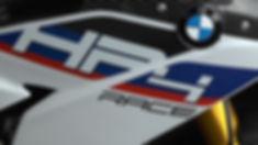 Flanc droit de la HP4 Race avec le logo BMW