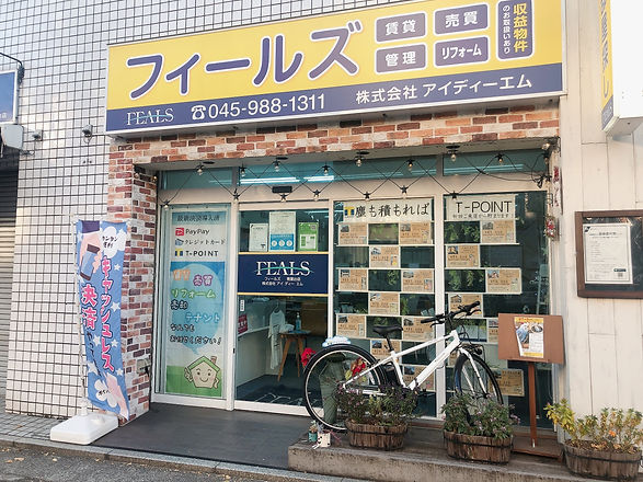 IMG_9818.JPG