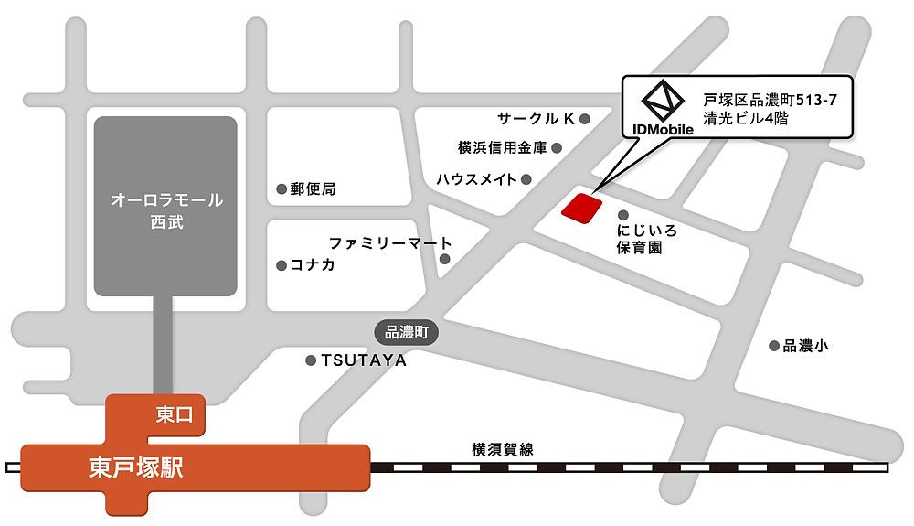 株式会社IDMobileまでの道順、アクセスマップ