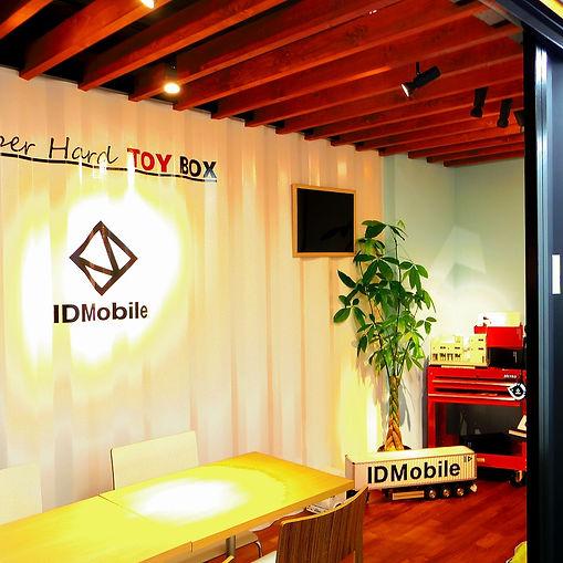 IDMobileのショールーム