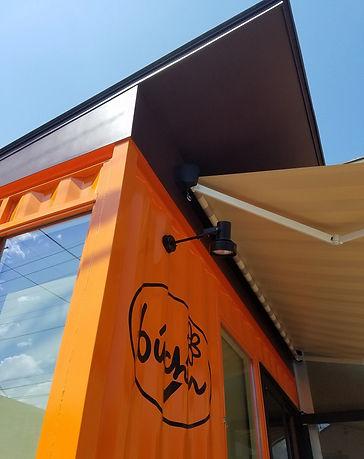 杉並コンテナカフェ