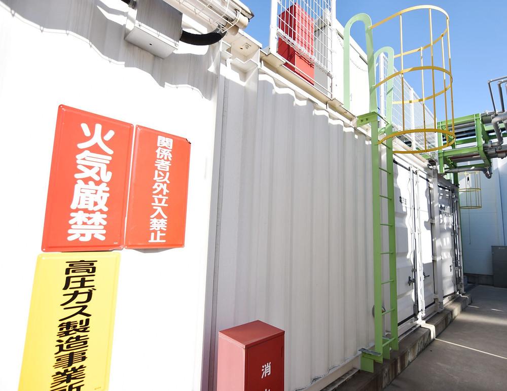 三菱化工機水素ステーション用コンテナ、実験・研究・工場用コンテナIDMobile